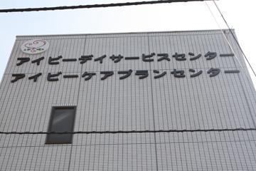 053 【無】アジアンビューティ