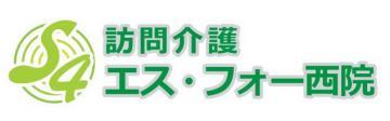株式会社エス・フォー