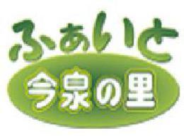 株式会社白寿会・医療法人社団平平會グループ