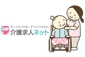 株式会社C-コネクト/訪問介護サービスひのき大泉学園