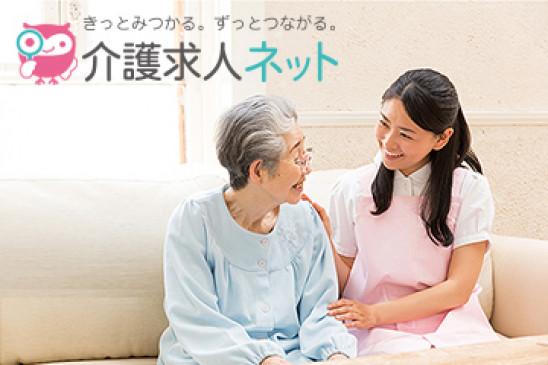 銀杏町訪問看護ステーション