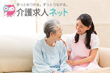 NPO法人 うぇるかむ/訪問介護センターえぶりわん