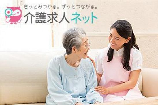 だいそう 訪問看護リハビリステーション 東岩槻