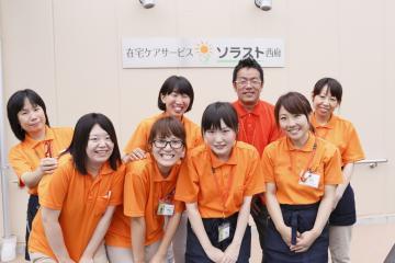 認知症対応型デイサービス ソラスト武蔵小杉
