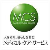 メディカル・ケア・サービス株式会社*西日本採用窓口*