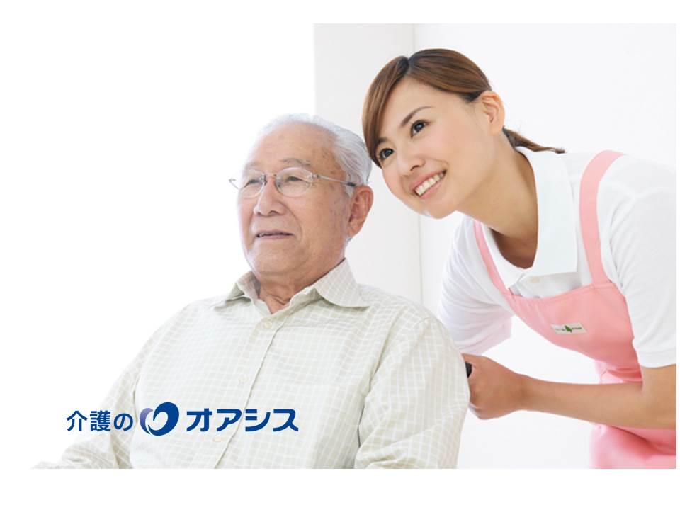 医療法人 隆星会 介護老人保健施設オアシス