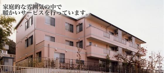 アイビーメディカル株式会社名谷すみれホーム