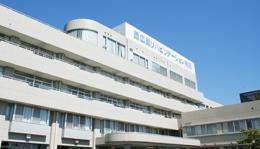 医療法人社団朋和会 西広島リハビリステ-ション病院