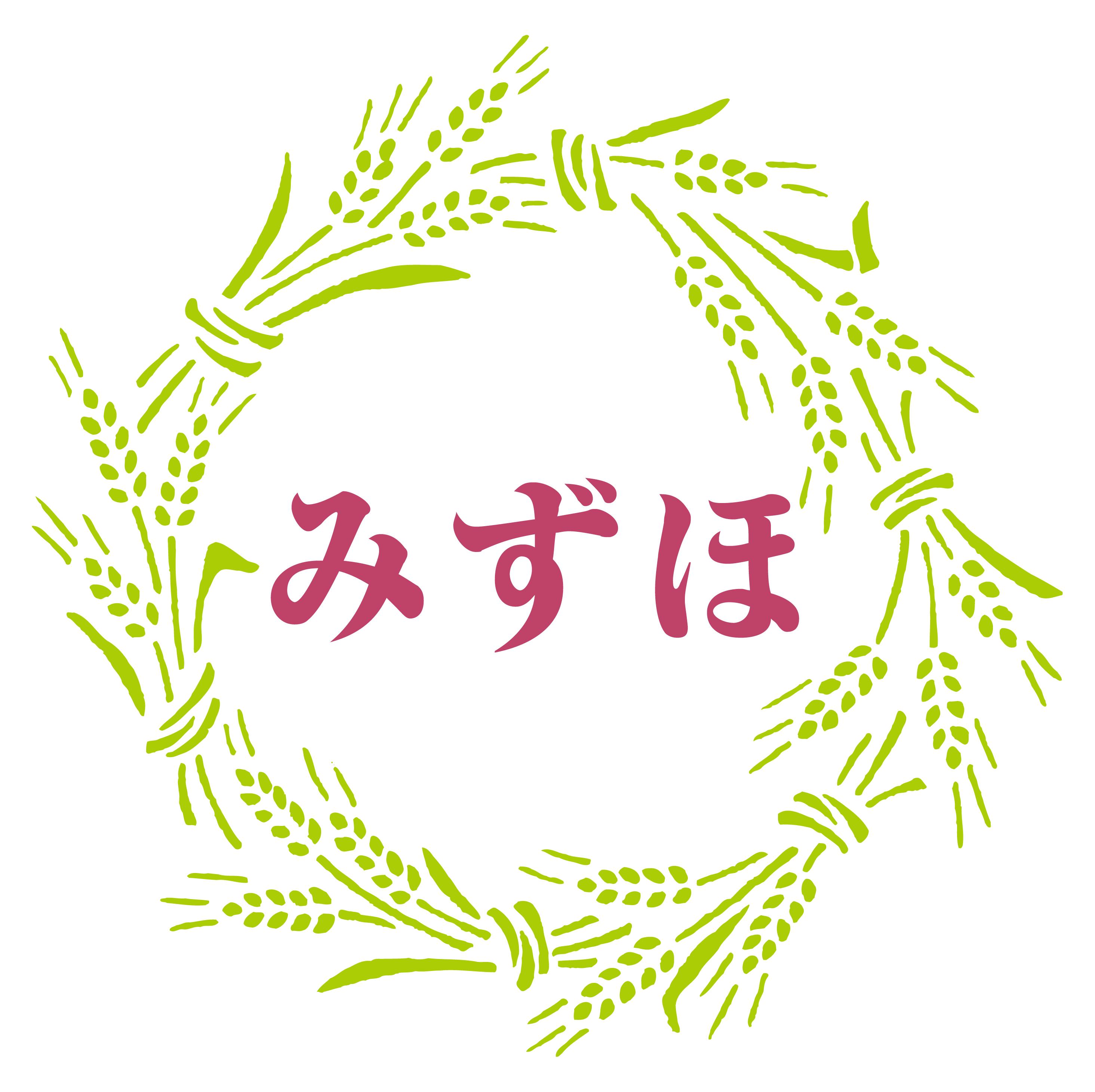 社会福祉法人 実寿穂会