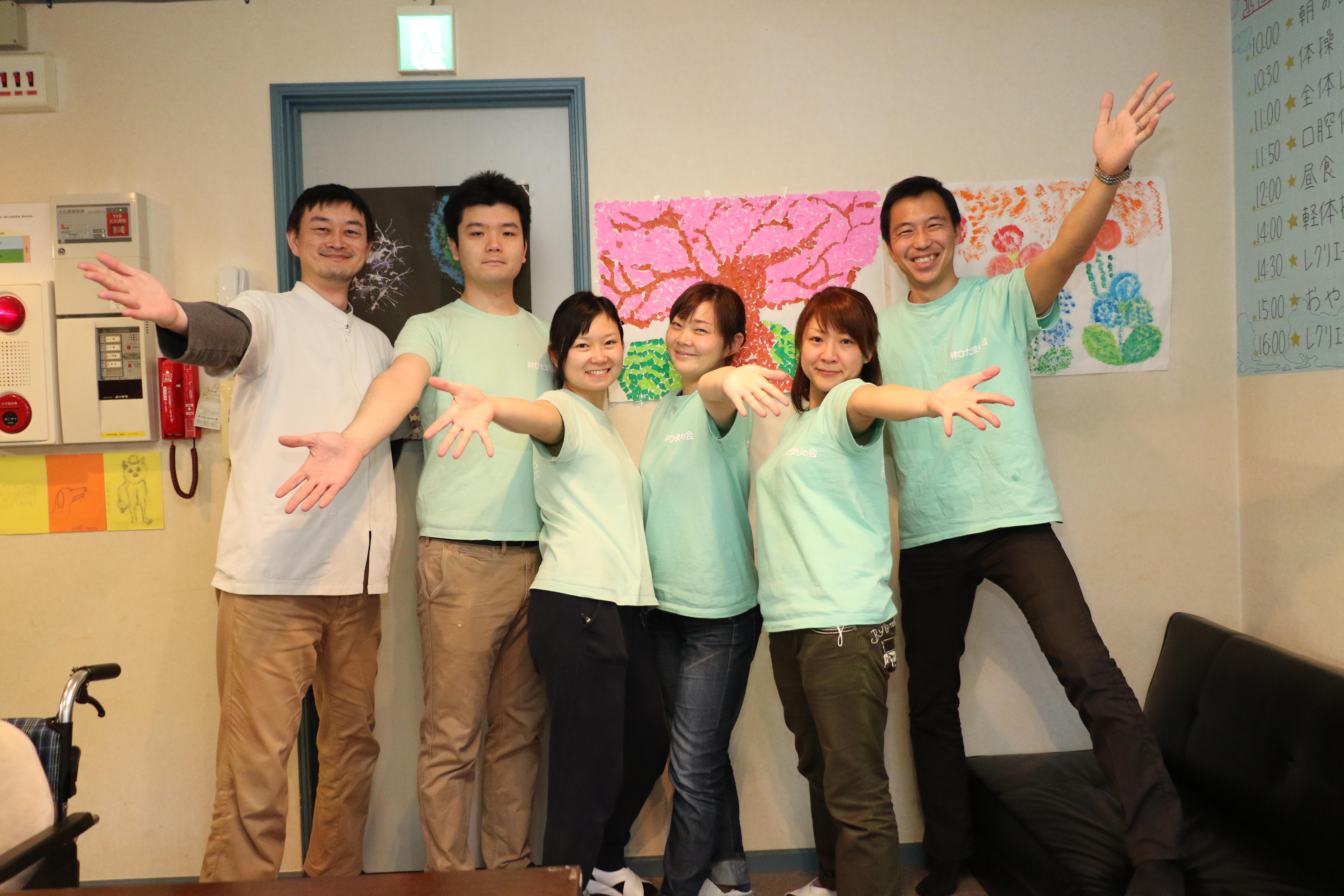 日本総合福祉会株式会社