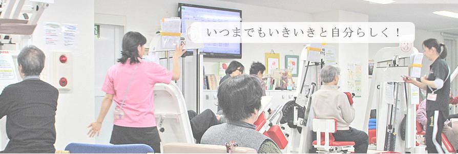 株式会社 新井組 デイサービスセンターCodemari須磨