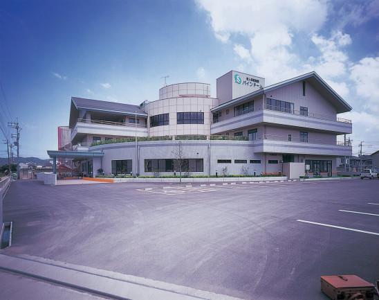 介護老人保健施設 パインドーム