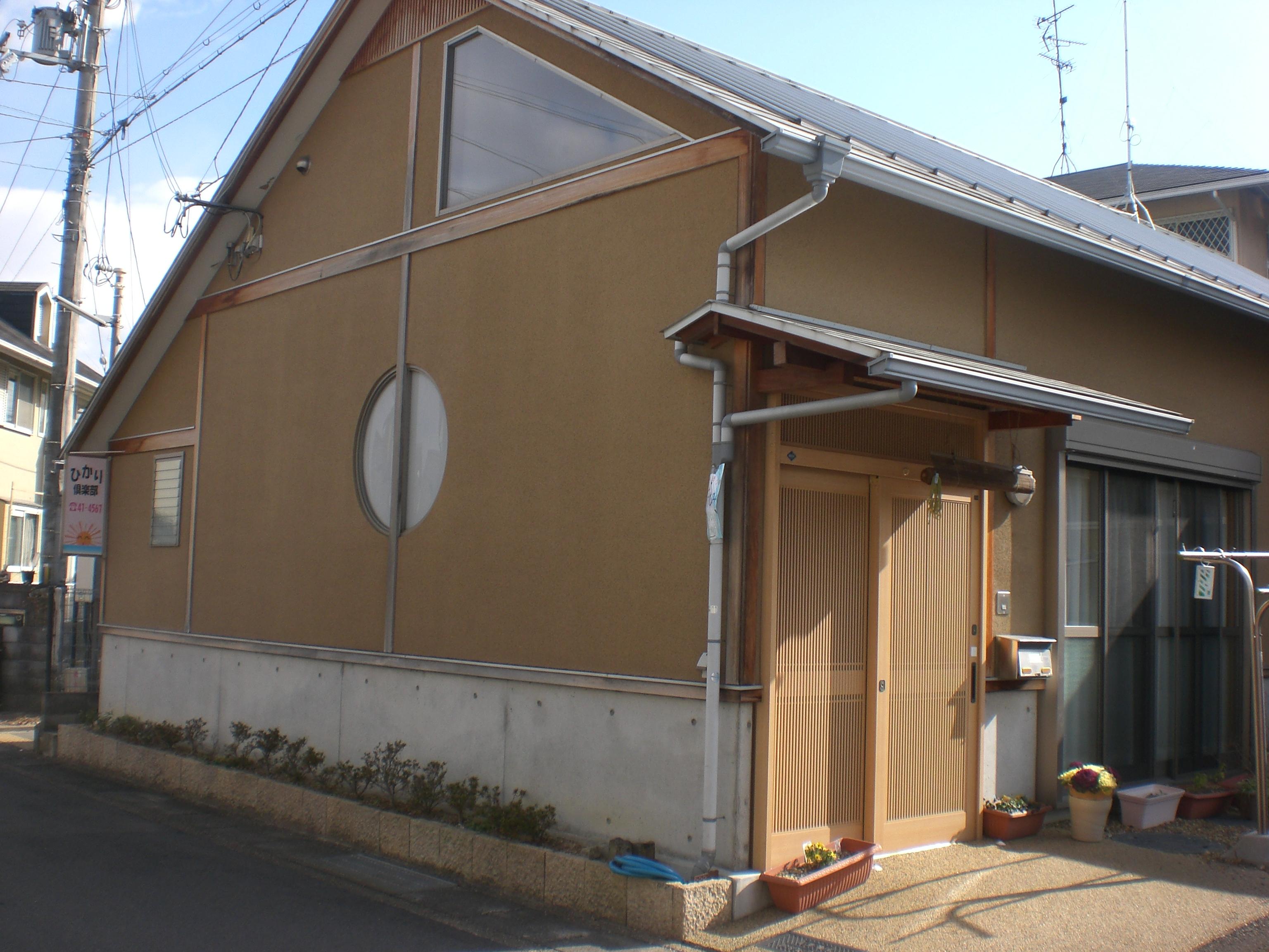株式会社新日本建機