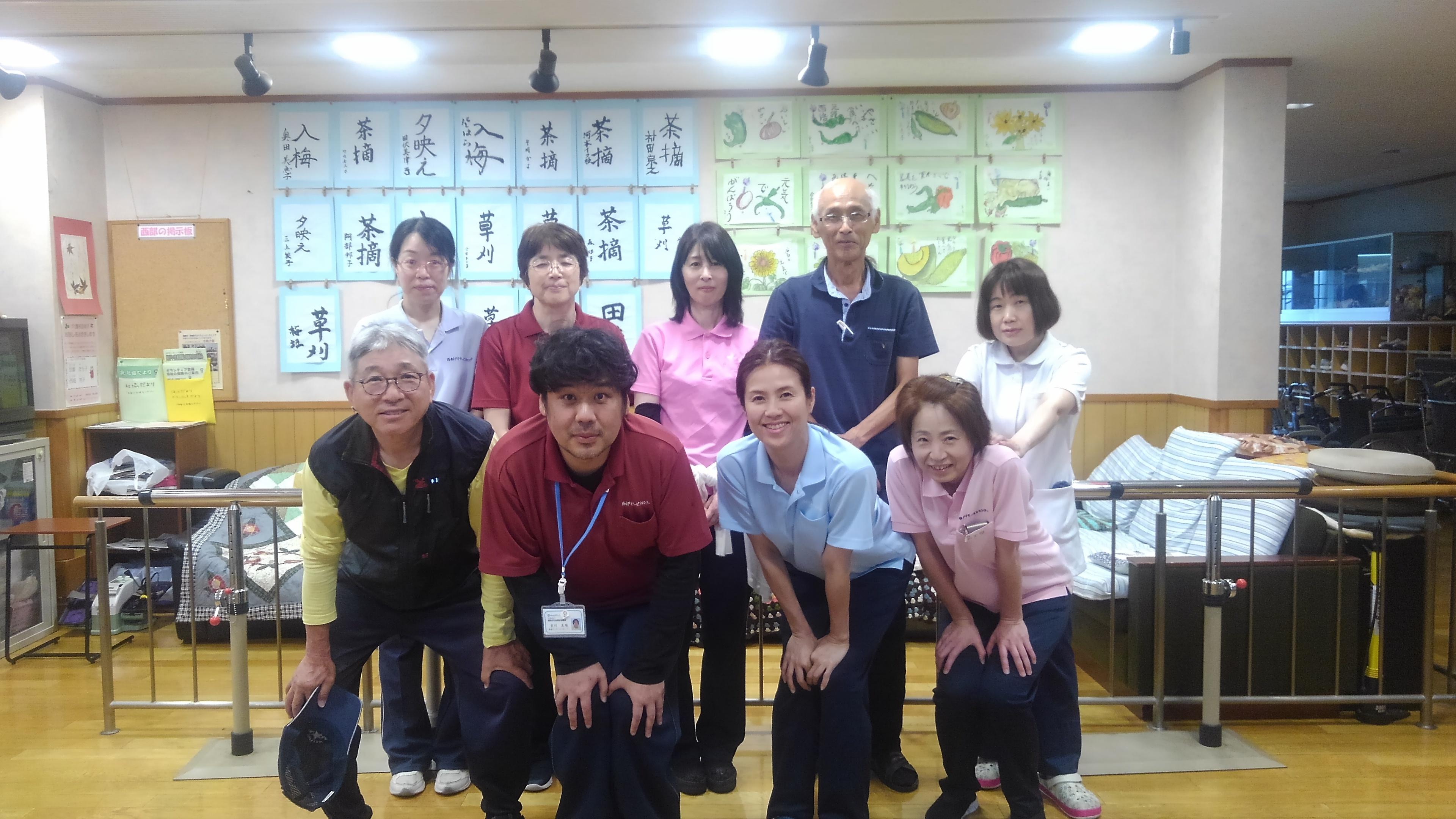社会福祉法人城陽市社会福祉協議会