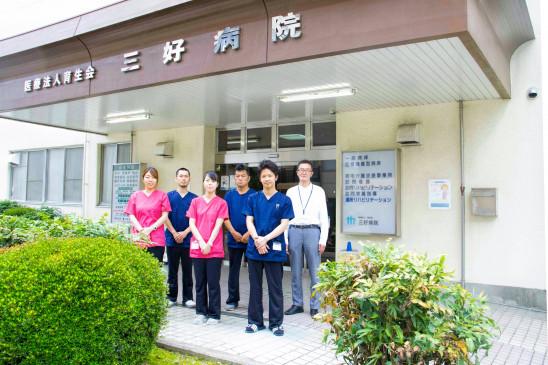グラシアス訪問看護ステーション
