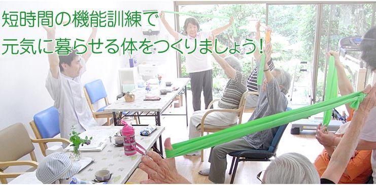 株式会社デイサービスセンター元気館