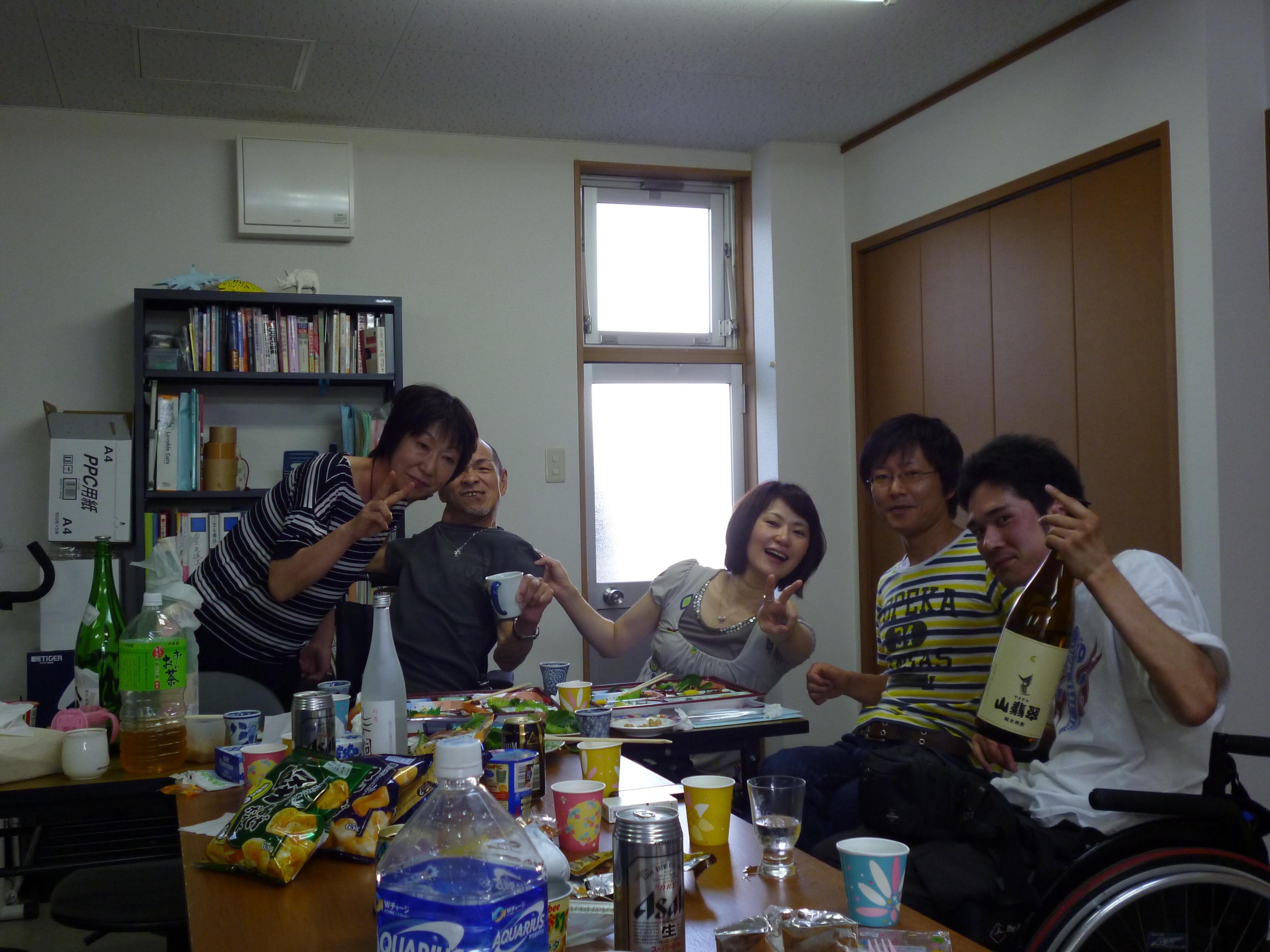 特定非営利活動法人障害者生活ケアLinks広島
