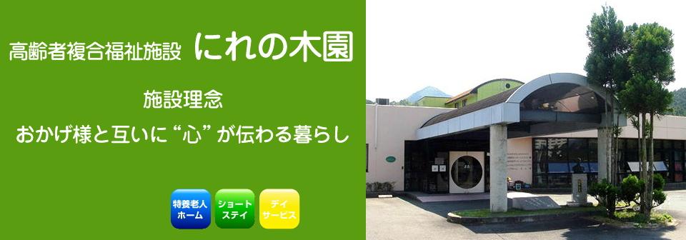 マンパワーグループ株式会社 CS京都支店