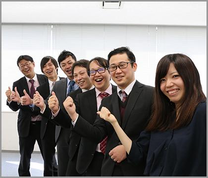 9 つの経営理念 社員が働く目的