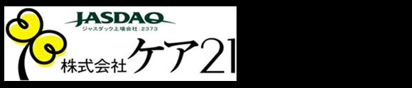 株式会社ケア21
