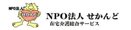 株式会社ニコグループ