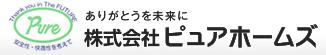 サービス付き高齢者向け住宅なら埼玉県のピュアホームズへ