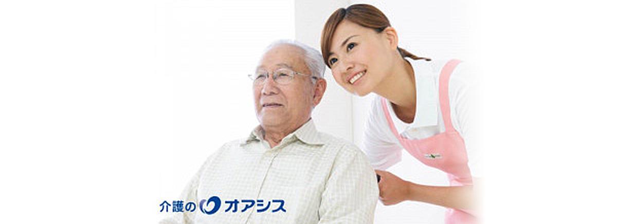 医療法人隆星会介護老人保健施設オアシス